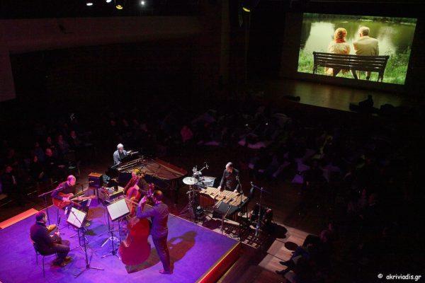 «Dream»  Ergon Ensemble.Χώρος. Αίθουσα Banquet,19 Φεβρουαρίου 2015.