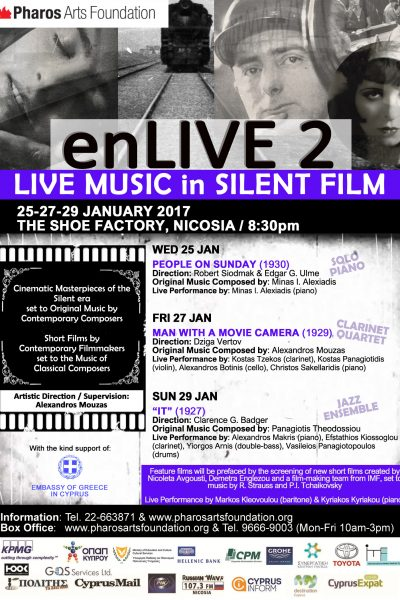 enLIVE2 - PRINT AD - ENGLISH large